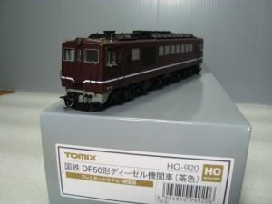 DSC02684