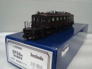dsc02744-1
