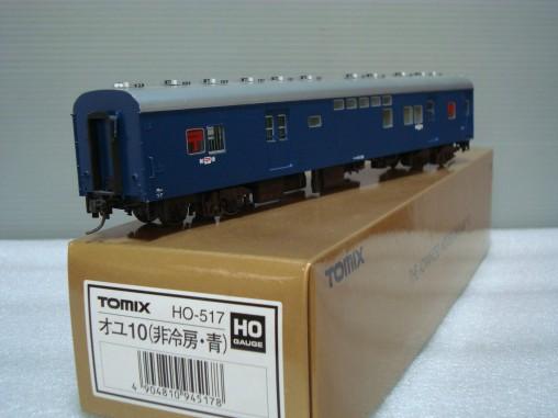 DSC02782