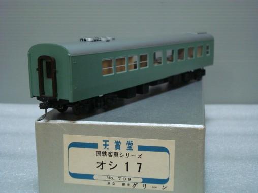 DSC02785 (1)